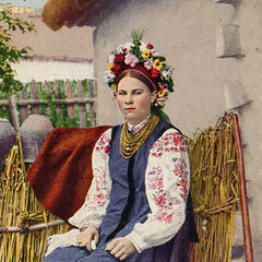 1880 painting of Khust.