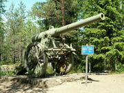 French De Bange cannon from 1877