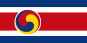 83 DD Korea Flag