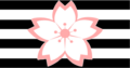 Flag of Sakura-Momoshiro Domain