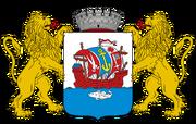 Escudo de la Hansa