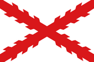 Bandera de Hispania.2