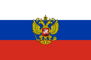 Russian flag with coat of arms by shitalloverhumanity-d5hmvzl (1)