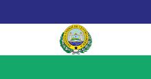 Estados unidos Centroamericanos, bandera.