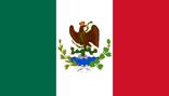 Bandera del Imperio Mexicano (Intervención)