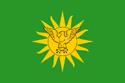 Bandera del Imperio Africano (Nation World)