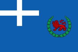 GreekCyprusFlag