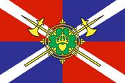 Angevin Flag