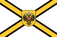 Bander del imperio Sanchista