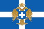 Greece Supremacy
