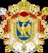 Grandes Armas Imperiales de Francia