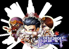 Dual Blade logo