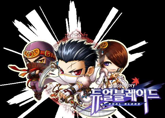 File:Dual Blade logo.png