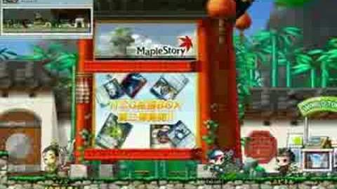 MapleStory - Shaolin Temple Tour Part 1 of 4