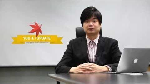 (You & i) 메이플스토리 유앤아이 업데이트 발표 영상