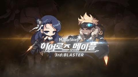 MapleStory Blaster Trailer (English Subtitles)