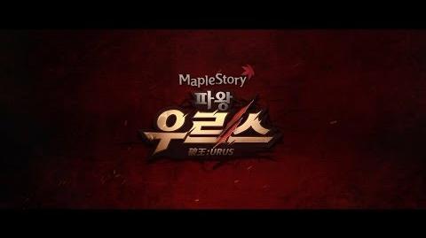 MapleStory Urus PV HD (English Subtitles)