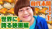 新シナリオ解説動画 3