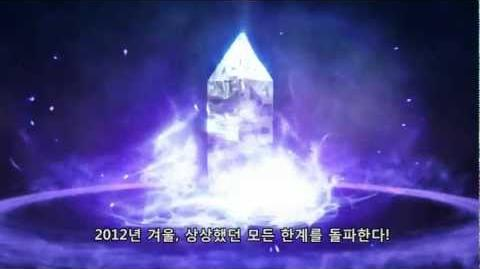 메이플스토리 2012년 겨울 업데이트 영상