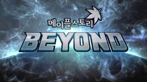 MAPLESTORY BEYOND 업데이트 소개 영상