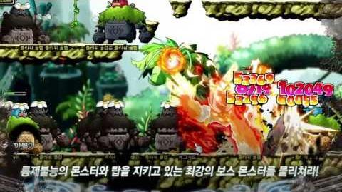 메이플스토리 더 시드 공식 프로모션 영상