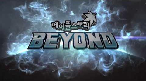 MapleStory - Beyond New 5th Job Skills Showcase