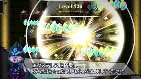 【メイプルストーリー】新規大型イベント「ELUNA」実装