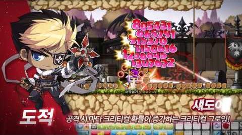 메이플스토리 RED 1st IMPACT 2013 07 04