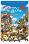 MapleStory Korea 4th anniversary