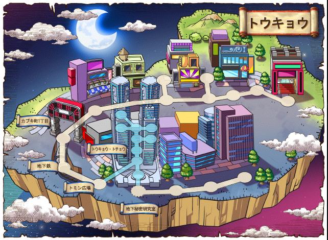 WorldMap Tokyo