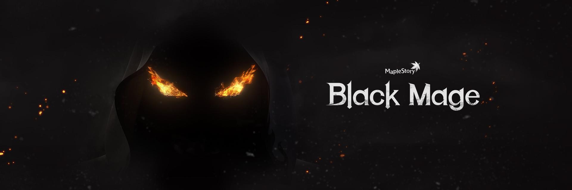 Black Mage | MapleWiki | FANDOM powered by Wikia