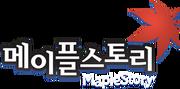 메이플스토리 로고