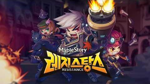 MapleStory - Big Bang Mechanic Update Trailer