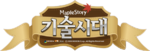 MapleStory Age of Artisans