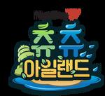 Chew Chew Island logo