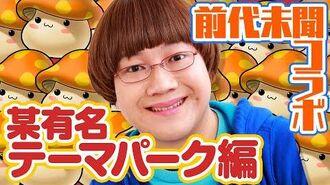 新シナリオ解説動画 1