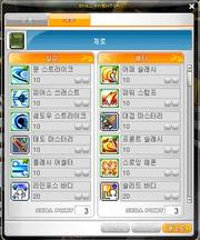 Zero-skill-trees