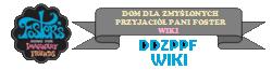Wiki-wordmark DDZPPF Wiki