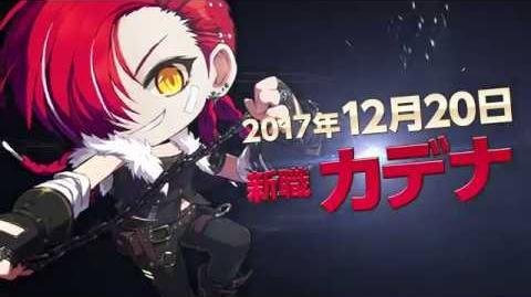 【メイプルストーリー】NOVAアップデート紹介動画