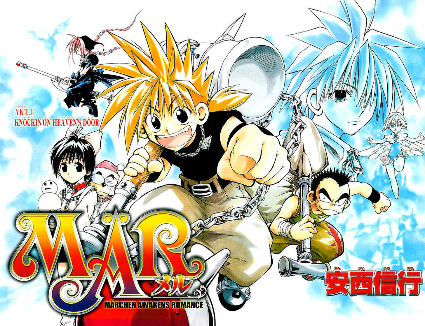 Image - MAR Chapter 1.png | MÄR Wiki | FANDOM powered by Wikia
