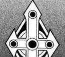 Cross Guard