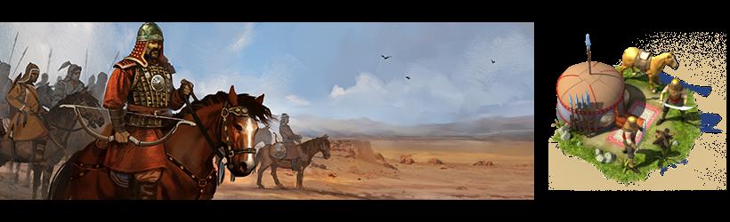 Nomadic Tribe