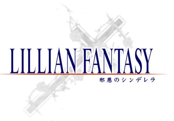 Lilian_zwei_trial_2004.jpg