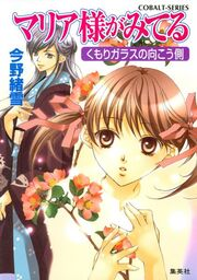 MM Volume 23
