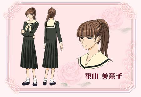 Minako Tsukiyama