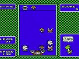Yoshi (game)