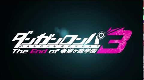 Danganronpa 3 The End of Hope's Peak Academy OST 1 - 01