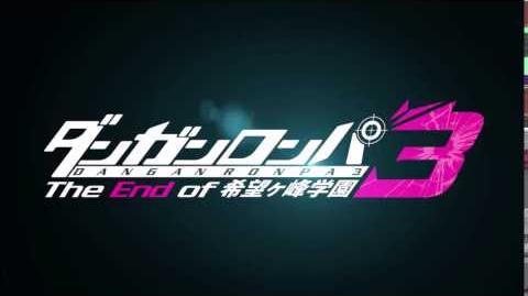 Danganronpa 3 The End of Hope's Peak Academy OST 1 - 01. Despair Feel