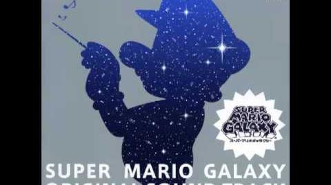 Super Mario Galaxy Music - Red Comet