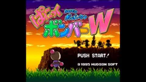 Super Bomberman Panic Bomber World Music - Metal Bomber